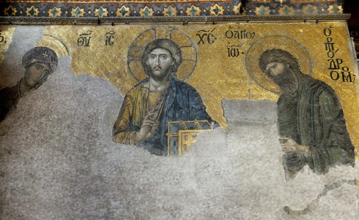 Deesis (Hagia Sophia Istanbul)